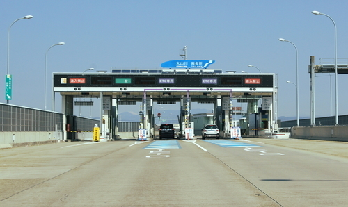 toll gate Alibabacom offers 2,250 toll gate products about 58% of these are traffic barrier, 10% are access control system, and 1% are gates a wide variety of toll gate options are available to you, such as free samples, paid samples.