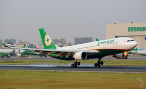 Eva Air airplane landing