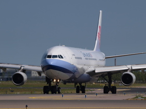 Airplane by China Airlines front view