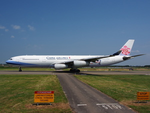 China Airlines Airbus