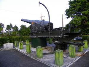 Old military canon