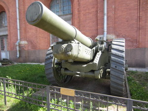 Old canon in front of Artillery museum