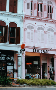 Cake Spade from outside
