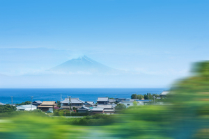 Village near Mount Fuji