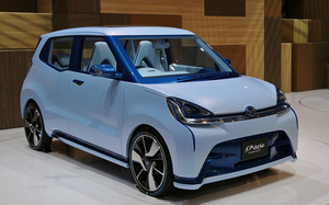 Compact city car Daihatsu D-base