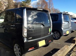 Automobiles of japanese brand