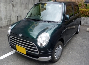 Small japanese car