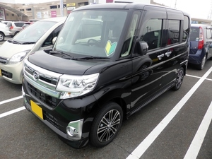 Black van called TanTo custom