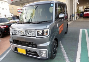 Front view of Daihatsu Wake G