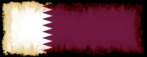 Flag of Qatar in a black frame