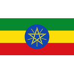 Bandiera dell'Etiopia