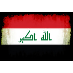 Flag of Iraq 4